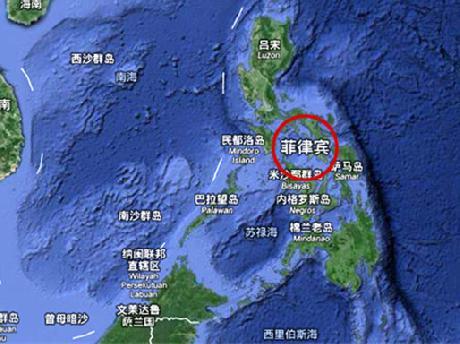 菲律宾攻略篇